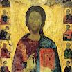 Спас Вседержитель поясной с двенадцатью поясными апостолами. Первая половина XIV в. ГТГ.jpg
